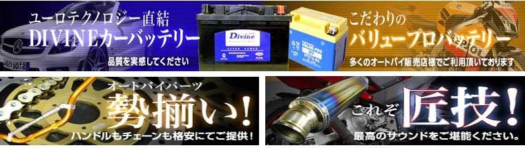 e_parts8028 TOP